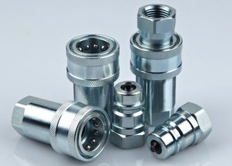 China Anti Leakage Hydraulic Quick Connect Couplings Carbon Steel LSQ-S1 ISO7241-A supplier