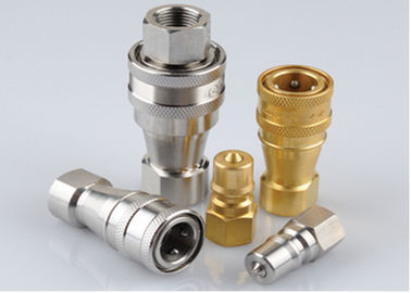 China Detect Leakage Refrigeration Press Fittings Quick - Filling Coupler Series distributor